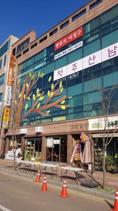 대한성공회 청주산남교회의 마을교회 이야기1-1.jpg